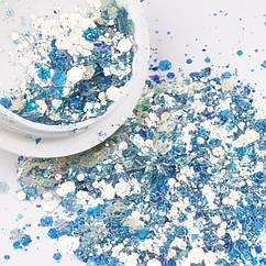 Блестки для Дизайна Ногтей, Размер: Микс, Цвет: Насыщенный Голубой, Размер: Баночка 39х16мм