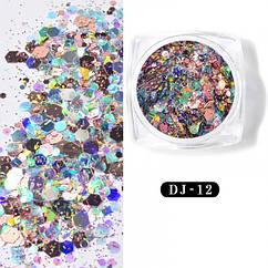 Блестки для Дизайна Ногтей, Цвет: Микс, Размер: Микс, 1 баночка