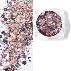 Блестки для Дизайна Ногтей, Цвет: Розово-Коричневый, Размер: Микс, 1 баночка