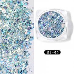 Блестки для Дизайна Ногтей, Цвет: Светло-Голубой, Размер: Микс, 1 баночка