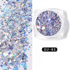 Блестки для Дизайна Ногтей, Цвет: Фиолетовый, Размер: Микс, 1 баночка
