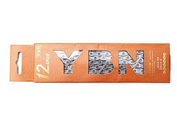 Цепь велосипедная на 12 скоростей с замком 126 звеньев YBN S12 silver/silver (CHA-237)