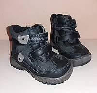 Ботинки демисезонные Y-TOP для мальчика р.21 Черный