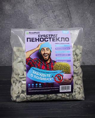 Субстрат для орхидей Пеностекло универсальный GrowPlant 5-30 мм 3 л