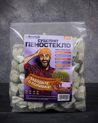 Субстрат для орхидей Пеностекло универсальный GrowPlant 20-30 мм 3 л