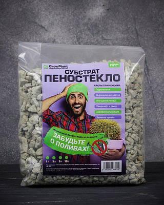Субстрат для орхидей Пеностекло универсальный GrowPlant 5-10 мм 3 л