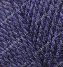 Нитки Alize Extra 58 темно-синий