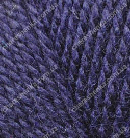Нитки Alize Extra 58 темно-синий, фото 2