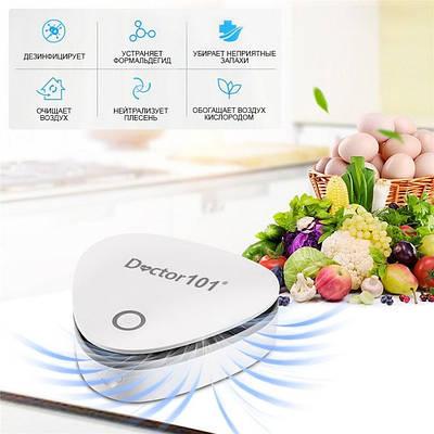 Компактный озонатор очиститель воздуха TRITON-101 с аккумулятором для холодильника, автомобиля и помещений