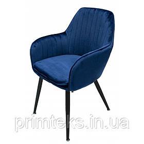 Кресло VERONA тёмно-синий