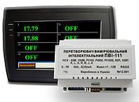 Перетворювач вимірювальний інтелектуальний ПВІ-111