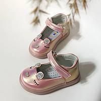 Дитячі кофти для дівчаток, рожеві 20-25