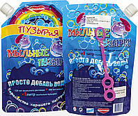 Мыльные пузыри -Пузырия