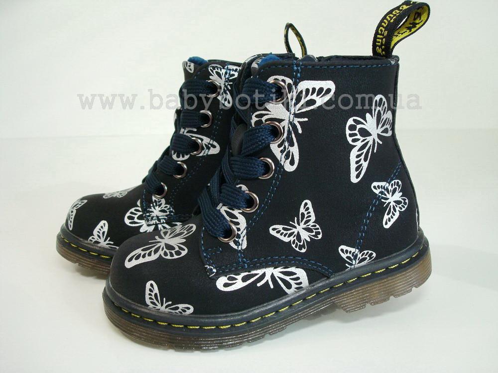 Демисезонные ботинки Weestep бабочки. Размеры 21, 22, 23, 24, 26.