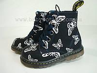 Демисезонные ботинки Weestep бабочки. Размеры 21, 22, 23, 24, 26., фото 1