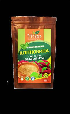 Клетчатка из семян амаранта Vivan 250 г (4820184310292)