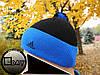 Тёплая шапка с бубоном Adidas чёрно-синяя на флисе