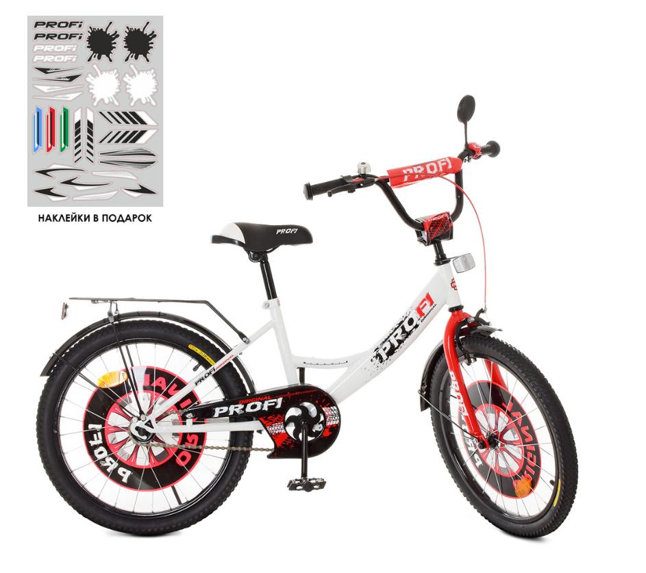 Дитячий велосипед колеса 20 дюймів PROFI Original boy XD2045 сталева рама червоно-білий **