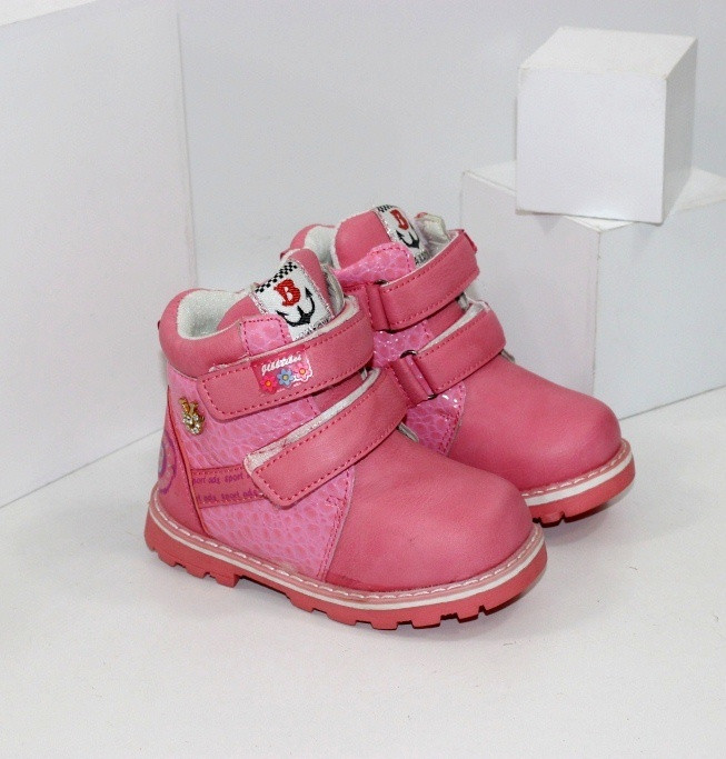 Ботинки розовые зимние 22-27