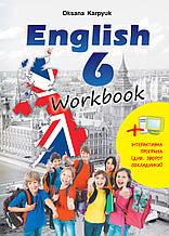 Робочий зошит «Workbook 6» до підручника «Англійська мова» для 6 класу Карпюк (Лібра Терра)