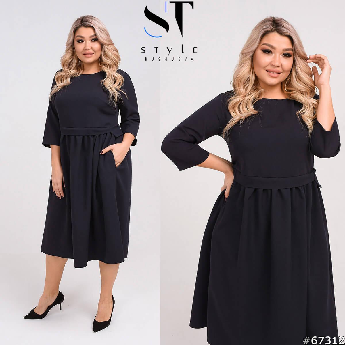 Стильна жіноча сукня з крепу у стилі бохо