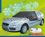 Чехол для защиты переднего стекла от замерзания WINTER PLUS MAXI