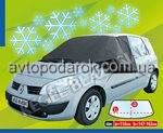 Чехол для защиты переднего стекла от замерзания WINTER PLUS MAXI VAN
