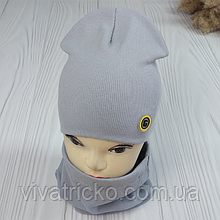 """М 93518.Комплект  для хлопчика  подвійний шапка """"G"""" + шарф, 2-8 лет, разные цвета"""
