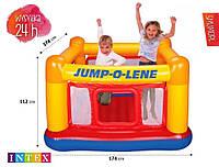 Детский надувной батут Intex 48260, надувной центр 174х174х114 см