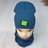 М 4535. Шапка весняна трикотаж для хлопчика з відворотом, 3-10 років, різні кольори, фото 5