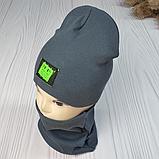 М 4535. Шапка весняна трикотаж для хлопчика з відворотом, 3-10 років, різні кольори, фото 2