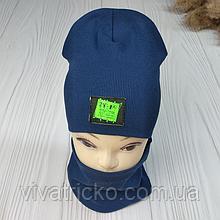 М 93520. Комплект  для хлопчика  подвійний шапка домік + шарф, 2-10 лет, різні кольри