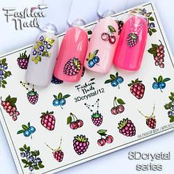 3D-декор для дизайна ногтей со стразами 3D наклейки для дизайна ногтей Ягоды - Слайдер дизайн 3D Fashion Nails