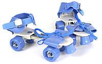Раздвижные ролики Квады Profi Blue размер 25-32 Голубые