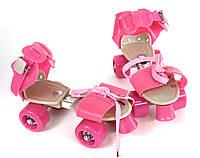 Раздвижные ролики Квады Profi Pink размер 25-32 розовые