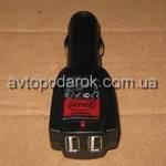 Автомобильная зарядка Dual USB Heyner 511 600
