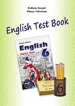 Збірник тестів «English Test Book 6» до підручника «Англійська мова» для 6 класу Карпюк (Лібра Терра)