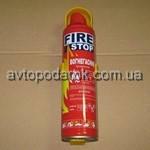 Огнетушитель углекислотный Fire Stop 500 мл F1-23