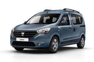 Тюнинг Dacia Dokker 2012+