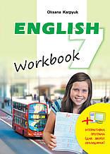 Робочий зошит «Workbook 7» до підручника «Англійська мова» для 7 класу Карпюк (Лібра Терра)