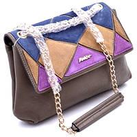 Женская сумка серая 689