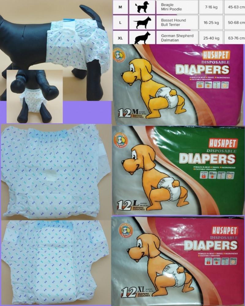 Универсальные подгузники для собак М, 45-63 см, 12 шт/ уп