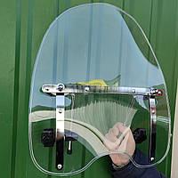 Лобове скло для мотоцикла з вирізом під фару з металевої П-образної рамкою