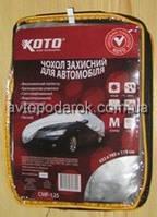 Тент автомобильный M size KOTO CMF-125
