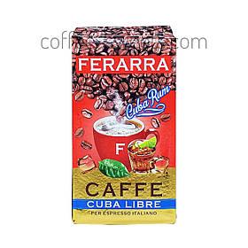 Кава мелена FERARRA Cuba Libre 250г