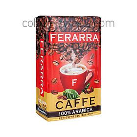 Кава мелена FERARRA 100% Арабіка 250г
