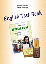 Збірник тестів «English Test Book 7» до підручника «Англійська мова» для 7 класу Карпюк (Лібра Терра)