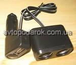 Разветвитель двойник с проводом, с USB WF-0097