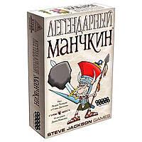 """Настольная игра """" Легендарный Манчкин"""", фото 1"""