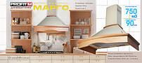 margo_90_reklamka.jpg